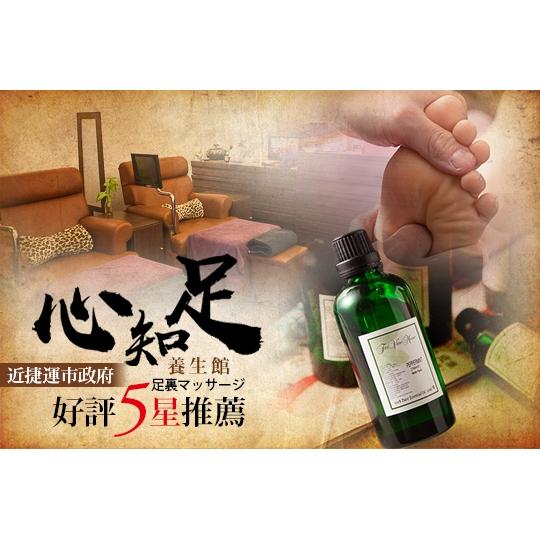 【心知足養生館-米黎】香氛釋壓全身精油按摩125分(手技100分) 台北