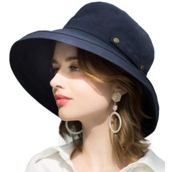 Taylor-mia(テイラーミア) UVカット 帽子 レディース 春 夏 取り外すあご紐 サイズ調節可 折りたたみ つば広 日よけ帽子 ブラック 黒 旅行 自転車 55cm 56cm 57cm 58cm 59cm