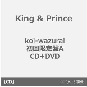 King & Prince/koi-wazurai(初回限定盤A/CD+DVD)