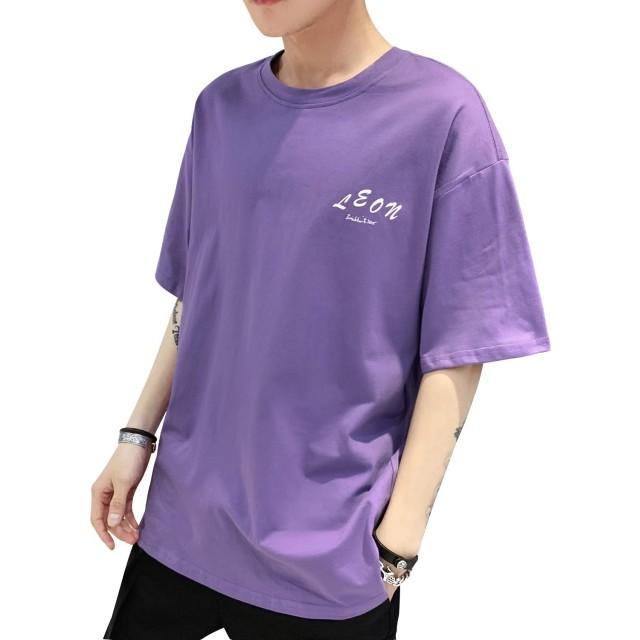 Faunto Tシャツ メンズ 七分袖 五分袖 Tシャツ 半袖 绵100% 吸汗速乾 汗染み防止 柔らかい カジュアル カットソー 夏季対応 夏服 トップス 大サイズ (131パープル, X-Large)