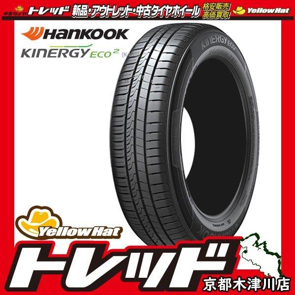 Hankook Kinergy Eco 2 K435-185//60R14 82H Sommerreifen