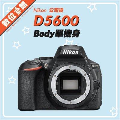 【私訊有優惠【國祥公司貨】Nikon D5600 Body 單眼相機 單機身