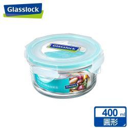 【Glasslock】 強化玻璃微波保鮮盒-圓形400ml