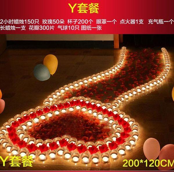 七夕情人節禮物 交換禮物 雅光浪漫蠟燭套餐 創意生日蠟燭求婚表白心形小蠟燭