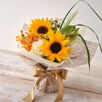 【日比谷花壇】そのまま飾れるブーケ「8月に贈る花言葉」