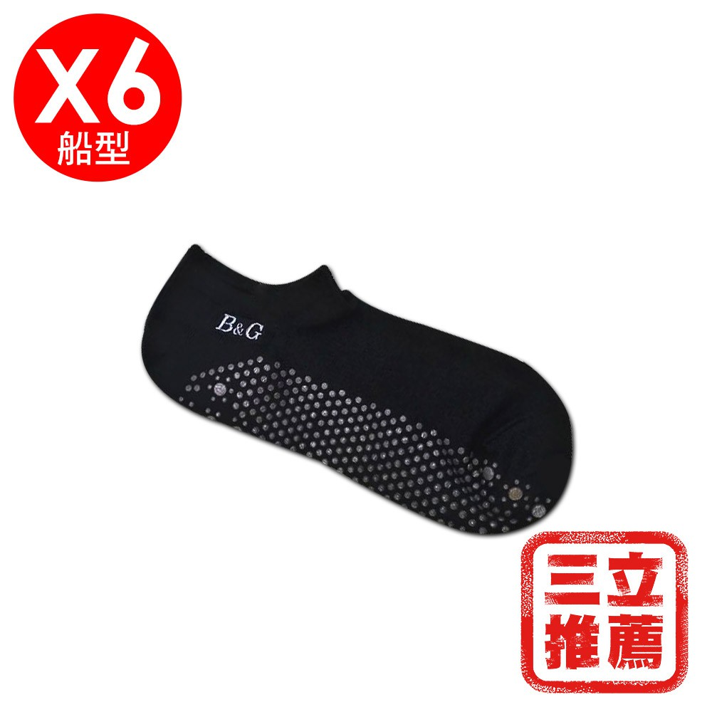 【京美】竹炭鍺石機能襪超值組(6雙/組)-電電購