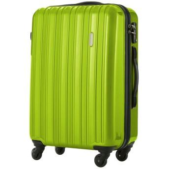 LEGEND WALKER スーツケース ファスナータイプ ハードケース キャリーケース 58L 5096-58 (グリーン)