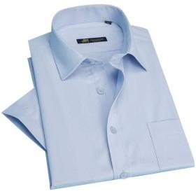 VICALLED ビジネスシャツ ワイシャツ メンズ 半袖 形態安定 豊富な8サイズ/12カラー展開洗濯機で洗える レギュラー トップス