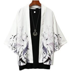 (グードコ) チャイナ風 プリント シャツ メンズ 半袖 ビーチシャツ 和式パーカー トップス カーディガン 紫外線防止 開襟シャツカジュアル 薄手男女兼用 ホワイト XL