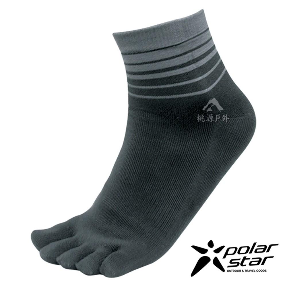 POLARSTAR 排汗快乾五趾襪『黑』P18527