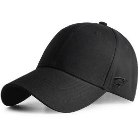 HASAGEI キャップ、帽子、野球帽ゴルフ テニス カジュアルランニング ジョギング釣り サイクリング スポーツ 旅行などに 日除け UVカット 紫外線対策 調節可能 男女兼用