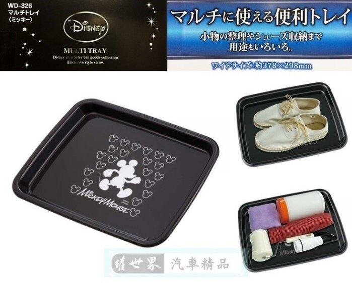 權世界@汽車用品 日本 NAPOLEX Disney 米奇 收納置物盒 置物盤 鞋盒 WD-326
