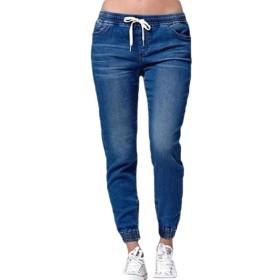 chenshiba-JP Womens Summer Wash Distress Drawstring Elastic Waist Pocketed Joggers Jeans Pants Dart Blue XXS