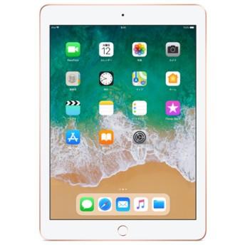 APPLE MRJP2J/A ゴールド [iPad Wi-Fiモデル 9.7インチ 128GB] iPad/iPod