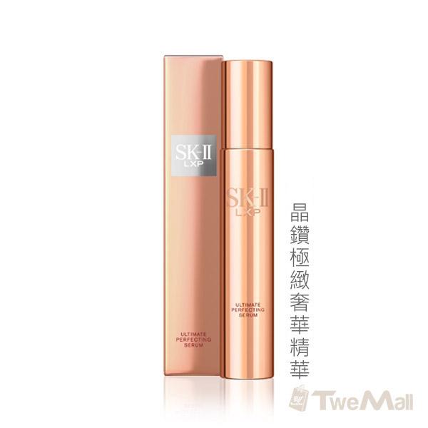 SK-II 晶鑽極緻奢華精華 50ml