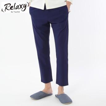 GUNZE グンゼ Relaxy(リラクシー) 9分丈パンツ(メンズ)【SALE】 ネービーブルー LL