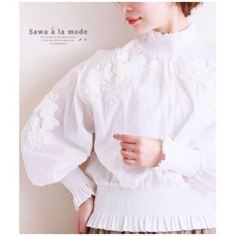 Sawa a la mode サワアラモード ボア刺繍デザインボリュームスリーブブラウス