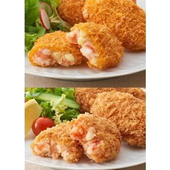 オオゼキ 【マルシェ限定】ぷりぷり海老カツレツ(塩味/チーズ味)各5枚入り
