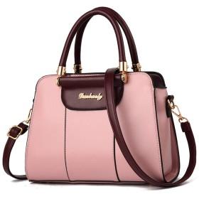 [実りの秋]ハンドバッグ レディース エナメル 大容量 ショルダーバッグ 2way 手提げ 肩がけ 斜め掛け エレガント おしゃれ 軽量 実用性 OL 通勤 カバン 母の日 彼女へ プレゼント ピンク