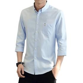 Blissmall ワイシャツ メンズ カジュアル ビジネス オシャレ 無地 長袖 オックスフォードシャツ 綿 シャツ 春 夏 秋 冬 BB21 (M, ブルー)