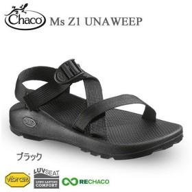 Ms Z1 UNAWEEP BLACK (メンズ Z1ウナウィープ ブラック) / Chaco(チャコ)