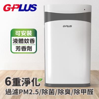 GPLUS 8-12坪 防蚊空氣清淨機 FA-B001