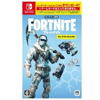 【Nintendo Switch】フォートナイト ディープフリーズバンドル【返品種別B】