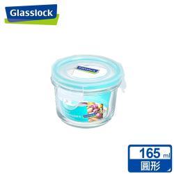 【Glasslock】 強化玻璃微波保鮮盒-圓形165ml