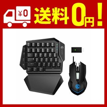 GameSir VX AimSwitch E-sportsコンボ 一代目 片手ゲーミングキーボード GM190マウス 2.4Ghzレシバー 日本語取扱説明付き PC/PS4/PS3/S