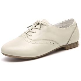 [ZUYEE] (ズイェ) レディース レースアップシューズ 本革 フラット 柔らかい 軽量 白の靴 カジュアル オックスフォードシューズ 歩きやすい ベージュ 24.5cm