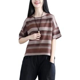 [Bestmood]半袖tシャツ レディース ゆったり Tシャツ クルーネック ボーダー柄 ファッション カットソー 綿麻 通気 おしゃれ トップス カジュアル 大きいサイズ 文芸風 夏(Wコーヒー)