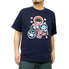わんこ堂 Tシャツ メンズ 半袖 大きいサイズ 黒柴印 プリント クルーネック カットソー ゆるキャラ 和んこ堂 5L ネイビー