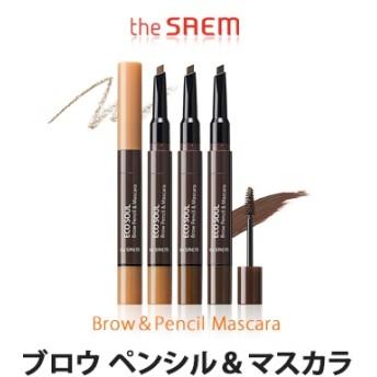 the SAEM ザセム エコソウル ブロウ ペンシル&マスカラ Eco Soul Brow&Pencil Mascara 韓国コスメ