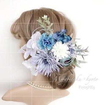 【F1705HE9】青&紫 ウェディングヘッドドレス・結婚式・パーディー・和婚・髪飾り
