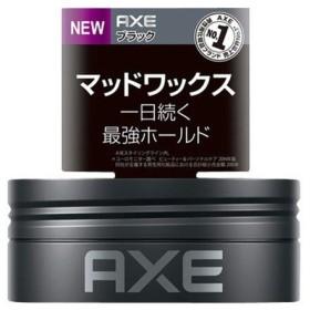 ユニリーバ・ジャパン アックス ブラック マッドワックス 65g
