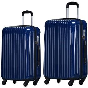 【ラッキーパンダ】luckypanda TY001 スーツケース 2個set ファスナータイプ 【2年保証】機内持ち込み 小型 中型 TSAロック S M 2点セット ネイビー 紺