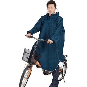 【2019年最新版】レインコート Hoomoi レインポンチョ 雨具 ポンチョ 完全防水 防汚 防風 耐久性 快適 自転車 バイク 通学 通勤に対応 アウトドア 男女兼用 軽量 収納袋付き