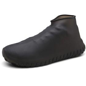 [Fainyearn] シューズカバー 防水 靴カバー 雨 雪 泥除け レインカバー シリコンシューカバー アウトドア防水靴カバー シリコン 滑り止め 梅雨対策 通勤 通学 子供用 男女兼用 レインシューズ 持ち運びが簡単 家族通用 ブラック S