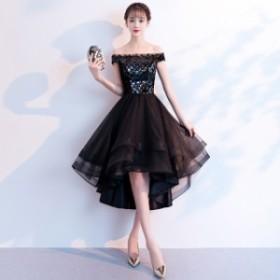 ミニ ドレス ワンピース パーティー 結婚式 レディース 大きいサイズ オフショル フレア チュール 切替 黒