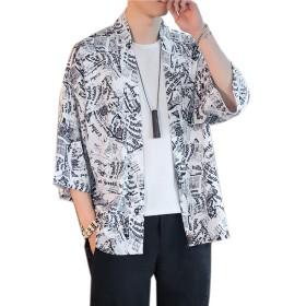 BLFGNCOB サマーカーディガン メンズ 夏服 和式パーカ 大きいサイズ 総柄 七分袖 薄手 ゆったり カジュアル 春 夏 秋