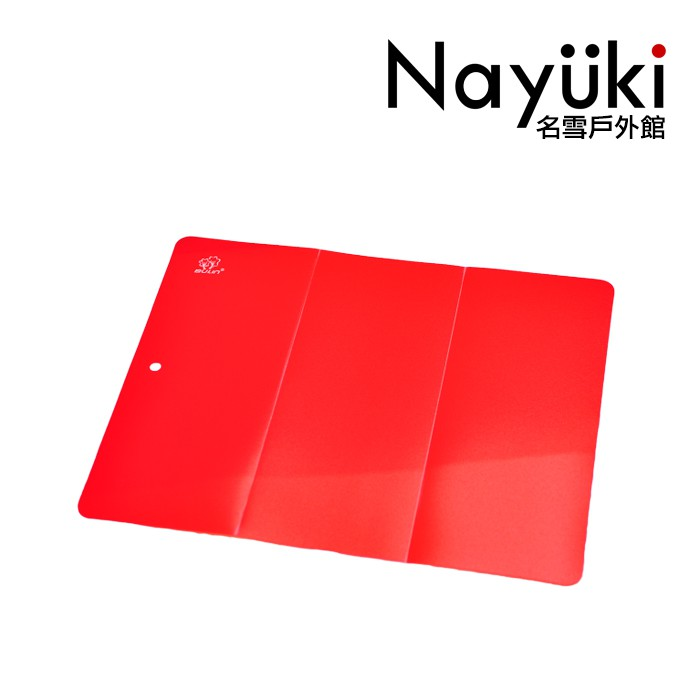 步林 BULIN 折疊切菜板 砧板《名雪購物》摺疊 砧板 餐具 切菜板