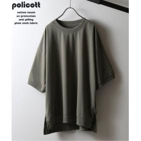 ジャーナルスタンダード policott 樽型オーバーサイズTシャツ メンズ カーキ M 【JOURNAL STANDARD】
