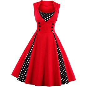 ワンピース ドレス ジャンパースカート A字形 ハイウエスト 50年代スタイル パーティー 多色サイズ - 赤, M