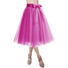 Dresstell(ドレステル) チュールスカート Aライン 4枚チュール 裏地付き 両用 ミモレ丈 レディース 牡丹 M-L