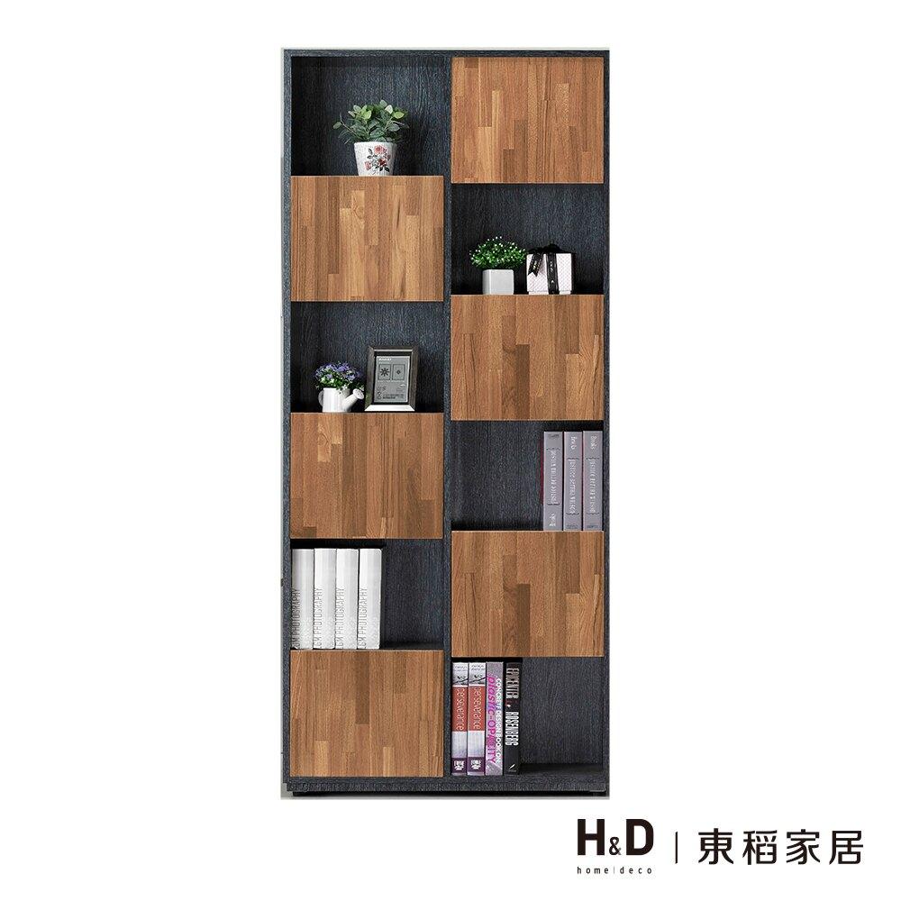 布拉格2.7尺鐵刀柚木六單門書櫃/左/H&D東稻家居-消費滿3千送點數10%