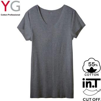 GUNZE グンゼ YG(ワイジー) 【Tシャツ専用インナー】汗取りパッド付Tシャツ(短袖)(メンズ) ブラックモク LL