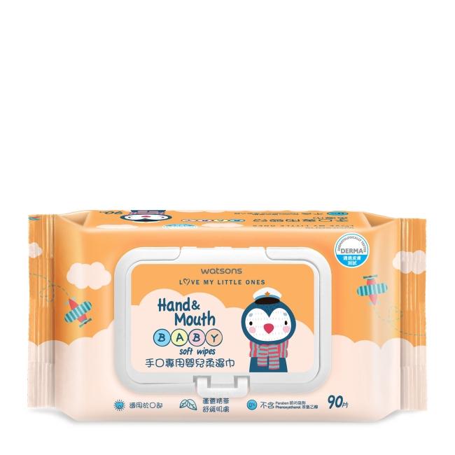 屈臣氏手口專用嬰兒柔濕巾90片附蓋