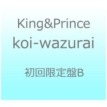 King & Prince/ koi-wazurai 初回限定盤B
