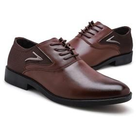 ビジネスシューズ メンズ 黒 紳士靴 本革 柔らかい ドレスシューズ 防滑 革靴 カジュアルシューズ レースアップシューズ 通勤 ブラウン 24.5CM