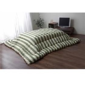 インド綿 こたつ布団 正方形 掛け単品 『ロカ』 グリーン 約205×205cm 緑  送料無料